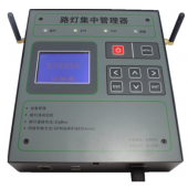 Streetlights Centralized Manage SLMC01 LED Controller